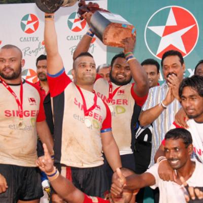 Caltex Clifford Cup Finals