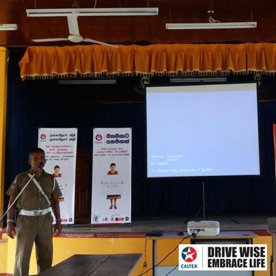 Seminars Jaffna